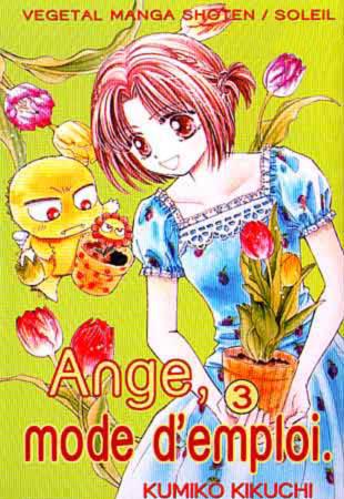 Ange mode d 39 emploi manga info critique avis mangagate - Galerie mode d emploi ...