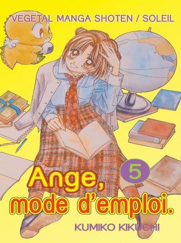 Ange mode d 39 emploi galerie d 39 images fonds d 39 crans illustrations mangagate - Galerie mode d emploi ...
