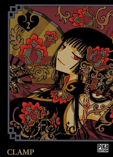 http://www.mangagate.com/ressources/images/couverture/manga/xxx-holic-volume-2.jpg