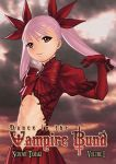 Dance in the Vampire Bund (anime) volume / tome 1