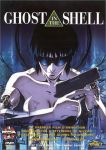 Ghost in the Shell (anime) volume / tome 1