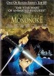 Princesse Mononoké #1