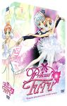 Princesse Tutu (anime) volume / tome 1