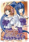 Rumbling Hearts (anime) volume / tome 1