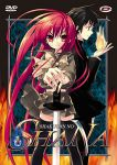 Shakugan No Shana (anime) volume / tome 1