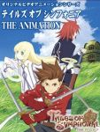 Tales of Symphonia : Sylvarant (anime) volume / tome 1