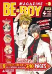 Be x Boy Magazine (autre) volume / tome 3