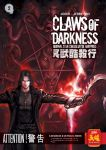 Claws Of Darkness #2