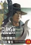 Claws Of Darkness #3