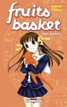 Fruits Basket - Fan Book