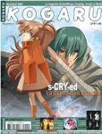 Kogaru magazine (autre) volume / tome 14