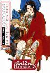 Les 12 Royaumes (autre) volume / tome 5