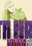 Lolita HR (autre) volume / tome 2