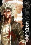 Omega Complex (autre) volume / tome 1