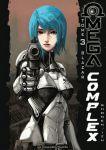 Omega Complex #3