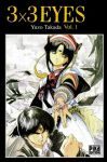 3x3 eyes (manga) volume / tome 1