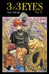 3x3 eyes (manga) volume / tome 21