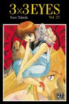 3x3 eyes (manga) volume / tome 23