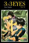 3x3 eyes (manga) volume / tome 35