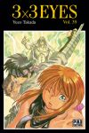 3x3 eyes (manga) volume / tome 39