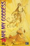 Ah ! My Goddess (manga) volume / tome 14