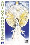 Ah ! My Goddess (manga) volume / tome 17