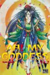 Ah ! My Goddess (manga) volume / tome 2