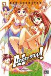 AI Non-Stop ! (manga) volume / tome 7