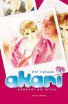 Akari (manga) volume / tome 4