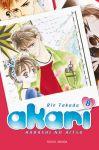Akari (manga) volume / tome 8