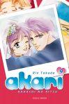 Akari #9