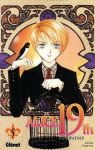 Alice 19th (manga) volume / tome 5