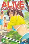 Alive Last Evolution (manga) volume / tome 14