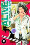 Alive Last Evolution (manga) volume / tome 15