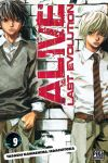 Alive Last Evolution (manga) volume / tome 9