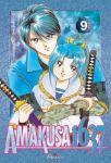 Amakusa 1637 (manga) volume / tome 9