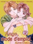 Ange, mode d'emploi (manga) volume / tome 2