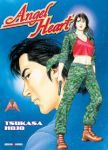 Angel Heart (manga) volume / tome 1
