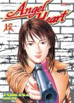 Angel Heart (manga) volume / tome 17