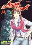 Angel Heart (manga) volume / tome 18