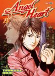 Angel Heart (manga) volume / tome 19