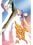 Angel Heart (manga) volume / tome 24