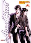 Angel Heart (manga) volume / tome 30