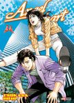Angel Heart (manga) volume / tome 31
