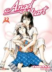 Angel Heart (manga) volume / tome 32