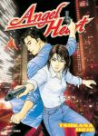 Angel Heart (manga) volume / tome 4