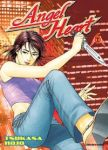 Angel Heart (manga) volume / tome 6