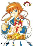 Angelic Layer (manga) volume / tome 1
