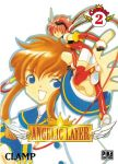 Angelic Layer (manga) volume / tome 2
