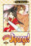 Appare Jipangu ! (manga) volume / tome 1